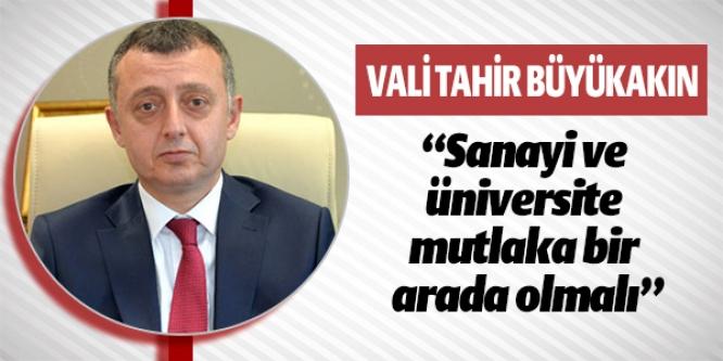 """BİLECİK'TE """"MİLLİ TEKNOLOJİ GÜÇLÜ SANAYİ"""" TOPLANTISI YAPILDI"""