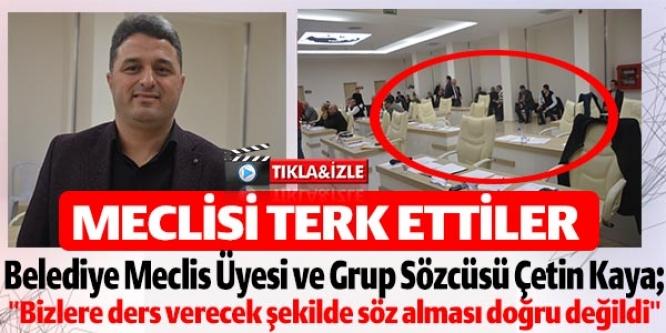 AK PARTİ VE MHP'Lİ MECLİS ÜYELERİ SALONU TERK ETTİ