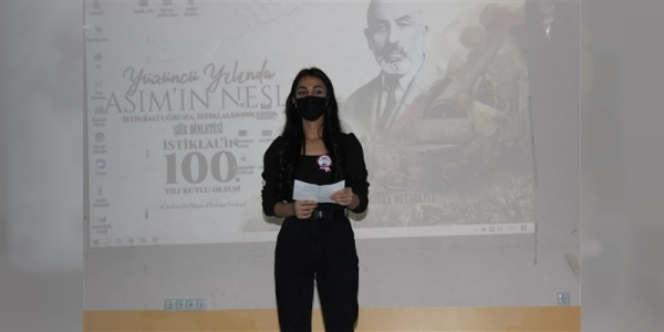 İSTİKLAL MARŞI'NIN MEHMET AKİF ERSOY'U ANMA GÜNÜ PROGRAMI