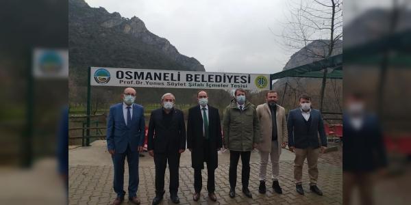 """""""YAŞLI BAKIMEVİ"""" PROJESİNE    BŞEÜ'DEN DESTEK"""