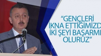 BİLECİK'TE ''BU YOLDA HEP BİRLİKTEYİZ'' KAMPANYASI BAŞLADI