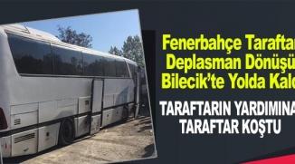 TARAFTARIN YARDIMINA TARAFTAR KOŞTU!