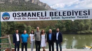 OSMANELİ'NDE TANITIM FİLMİ ÇEKİLDİ
