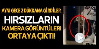 BİLECİK'TE AYNI GECEDE 2 PİDE DÜKKANI SOYULDU