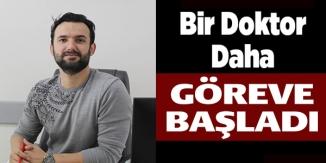GENEL CERRAHİ UZMANI OP. DR. YUNUS ANACUR GÖREVİNE BAŞLADI