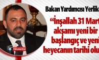 BAKAN YARDIMCISI YERLİKAYA, BAŞKAN CAN'I MAKAMINDA ZİYARET ETTİ